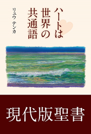 book0266