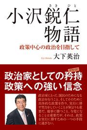 book0267