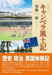 book0270