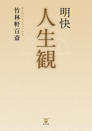 book0271