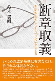 book0278