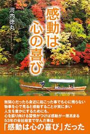 book0279