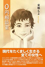 book0280