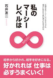 book0281