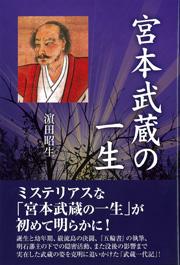 book0283