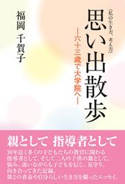 book0285