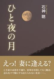 book0286