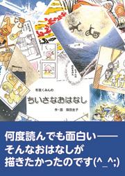 book0287