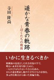 book0288