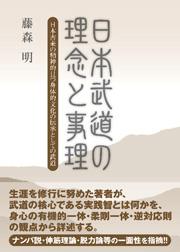 book0290