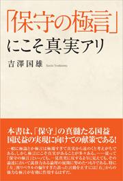 book0296