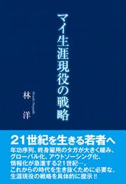 book0297