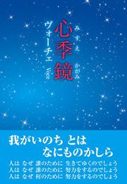 book0298