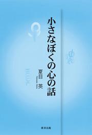 book0299
