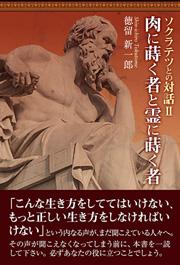 book0301