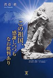 book0311