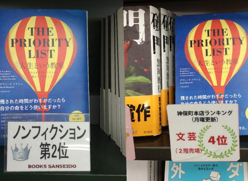 書店流通イメージ2